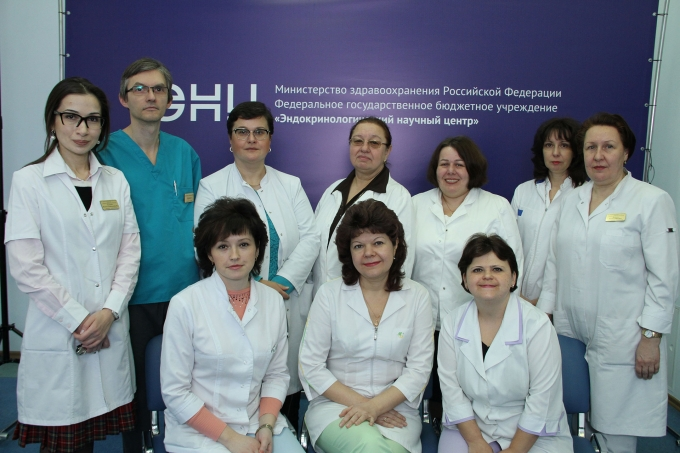 Эндокринологический центр екатеринбург официальный сайт