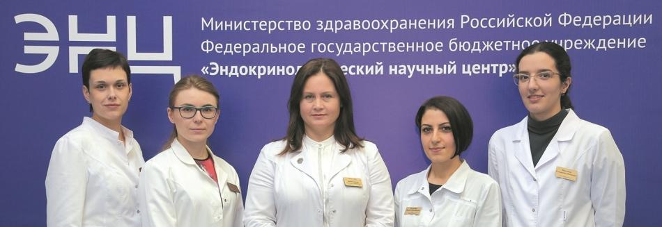 Поликлиника медосмотров ЗЕЛЕНАЯ ВОЛНА